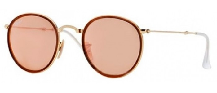 Ray-Ban RB3517 001/Z2 Round Folding Classic