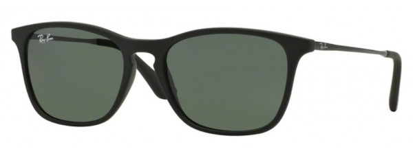 Ray-Ban RJ9061S 7005/71 Junior